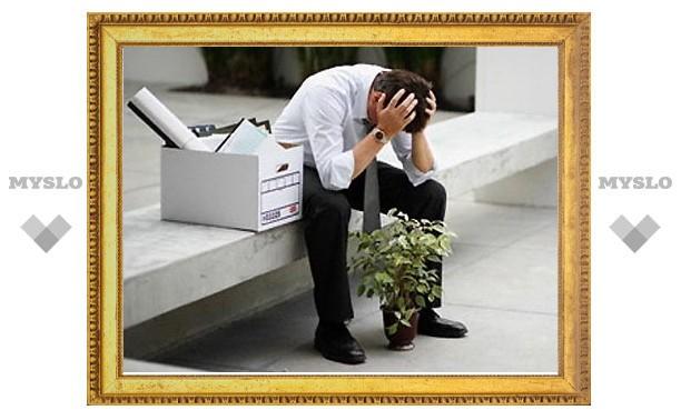 Власти потратят миллионы на борьбу с безработицей