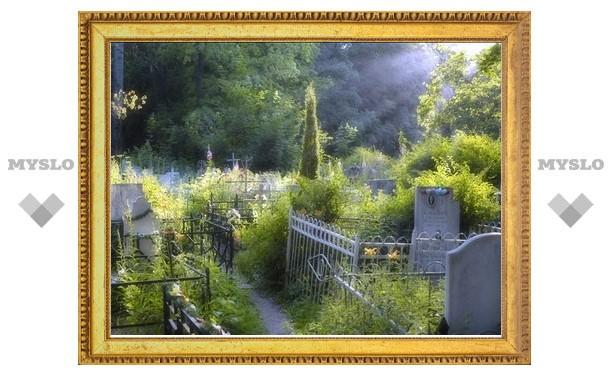 В Новомосковске появятся новые кладбища