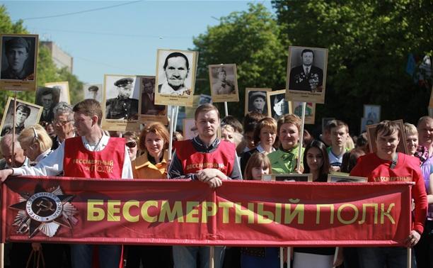 """Тысячи туляков приняли участие в акции """"Бессмертный полк"""""""