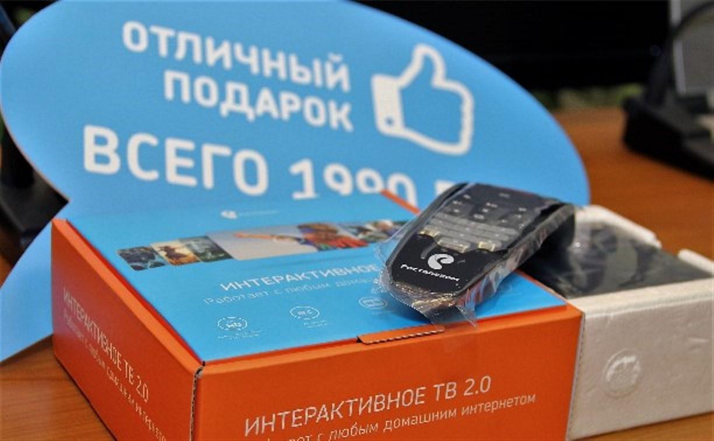 «Ростелеком» предлагает тулякам телевидение без границ за полцены
