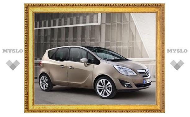 Названы российские цены на компактвэн Opel Meriva