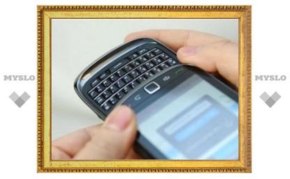 BlackBerry представит новый смартфон 3 августа