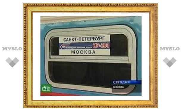 В России появится первый поезд для венчания