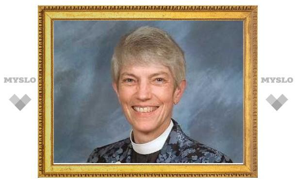 В Епископальной церкви США выбрали епископа-лесбиянку