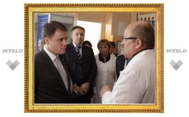 Губернатор остался доволен посещением узловской больницы