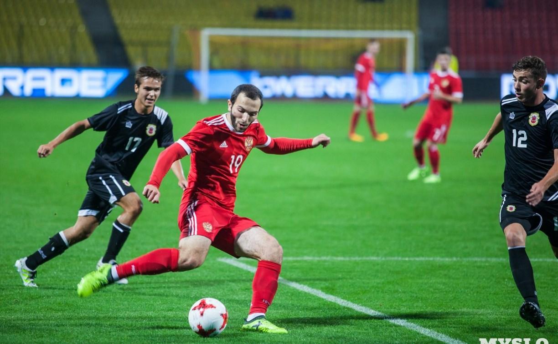 Молодёжная сборная России в Туле обыграла команду из Гибралтара со счётом 3:0