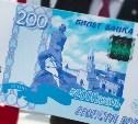 В России могут появиться полимерные деньги