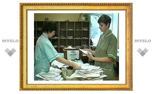 Россия и Грузия возобновляют прямое почтовое сообщение