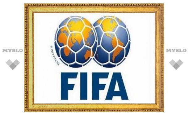 Сборная России осталась на шестом месте в рейтинге ФИФА