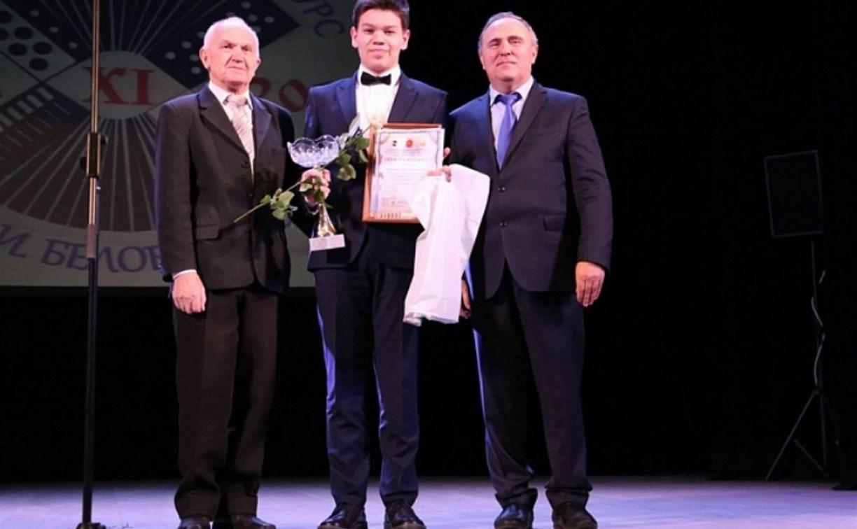 В Туле наградили победителей международного конкурса юных музыкантов