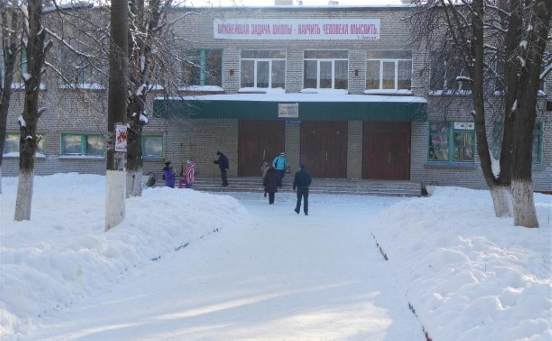 Карантин в тульской школе: пневмонией заболели 8 учеников