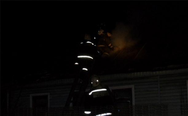 Ночью в Туле горел жилой дом