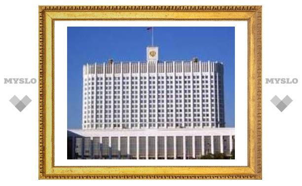 Правительство одобрило первый трехлетний бюджет России