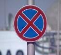 6 ноября в центре Тулы ограничат движение транспорта