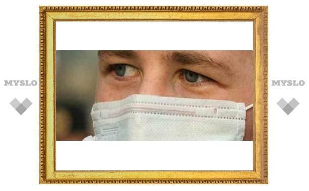 Туляк заболел свиным гриппом?