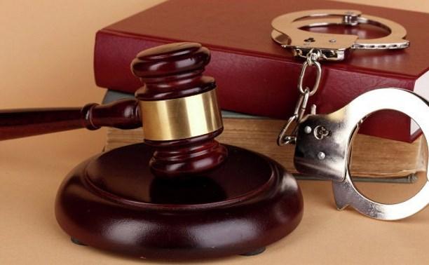 Сотрудник ООО «Патронная Мануфактура» осуждён за хищение и сбыт взрывчатки