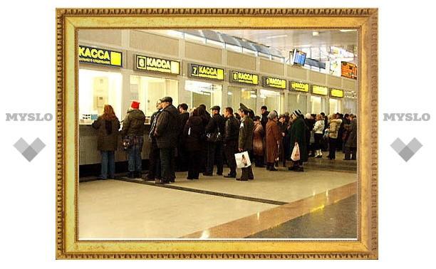 Должника-неплательщика поймали на вокзале