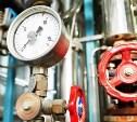 Скандал в Туле: Из-за многомиллионных долгов УК целый район остался без горячей воды