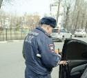 Депутат предложил запретить тонировку автомобилей в России