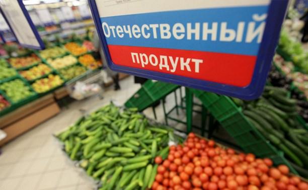 Путин продлил продуктовое эмбарго ещё на один год