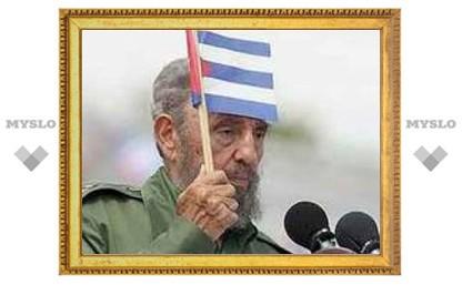 Фидель Кастро пропустит День революции