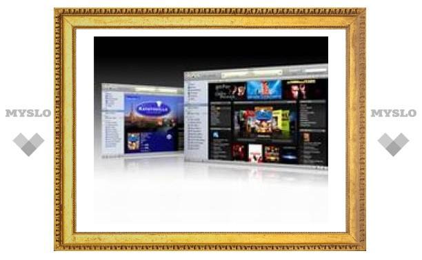 """Apple начала """"сдавать в аренду"""" цифровые копии фильмов"""