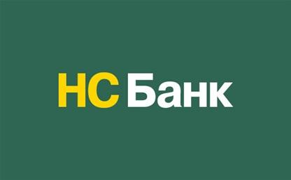 НС Банк предлагает выгодный потребительский кредит под поручительство