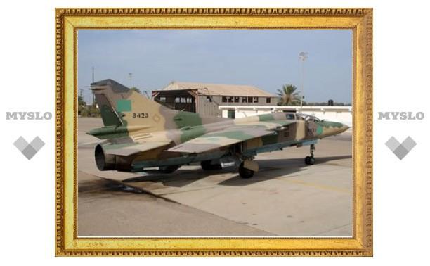 ВВС Ливии разбомбили еще один город