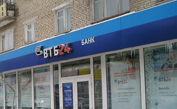 ВТБ 24 будет возвращать деньги вкладчикам «Первого Экспресса»