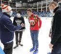 Юные хоккеисты из поселка Бородинский посетили Ледовый дворец