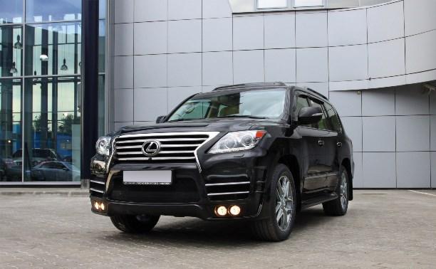 Самым угоняемым авто в 2014 году в России стал Lexus LX