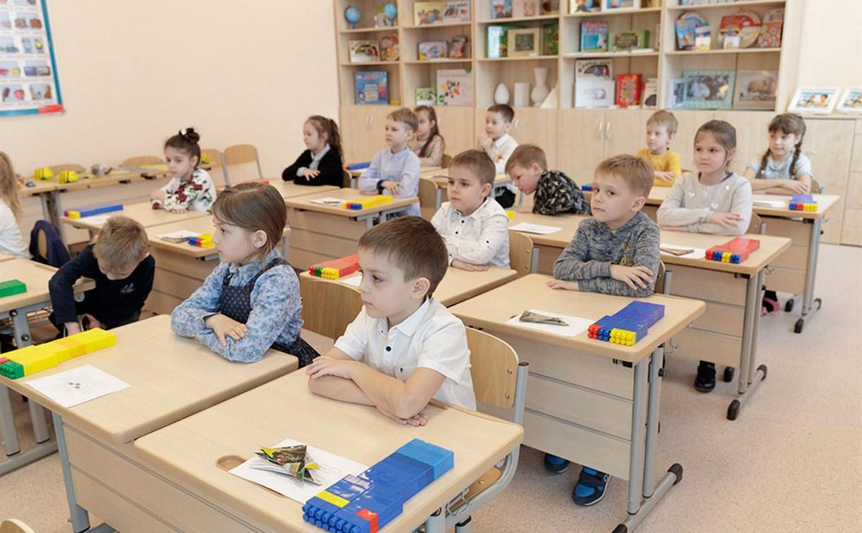 В областном правительстве обсудили подготовку тульских школ к учебному году