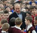 «Классный Журнал» и «Спутник.ДЕТИ» предлагают юным тулякам задать вопрос Президенту