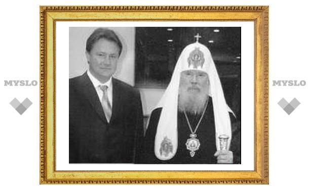 Тульский губернатор попрощался с Патриархом