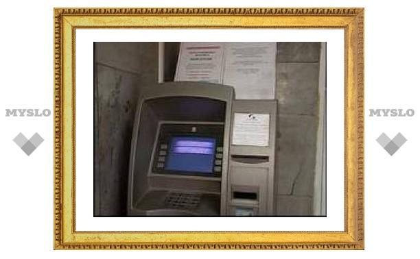 На портале MySLO появился перечень банкоматов Тулы