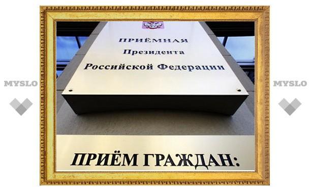 Туляков лишают права пообщаться с Дмитрием Медведевым