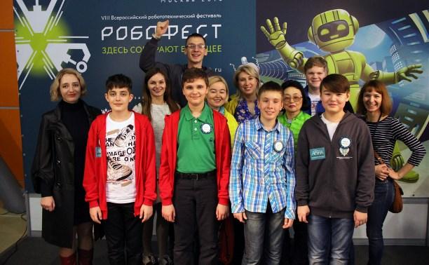 Ученики новомосковской школы робототехники участвовали в «Робофесте-2016»