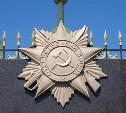У въезда на «Туламашзавод» установили памятный знак «Подвиг ратный, подвиг трудовой»