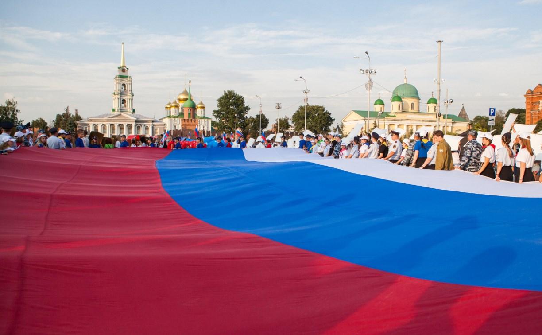 Туляки растянули на главной площади города огромный триколор