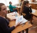 В Тульской области 45 школьников получили 100 баллов по ЕГЭ по русскому языку