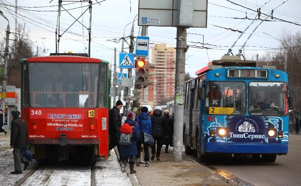 В Новогоднюю ночь транспорт в Туле будет ходить до 4.00
