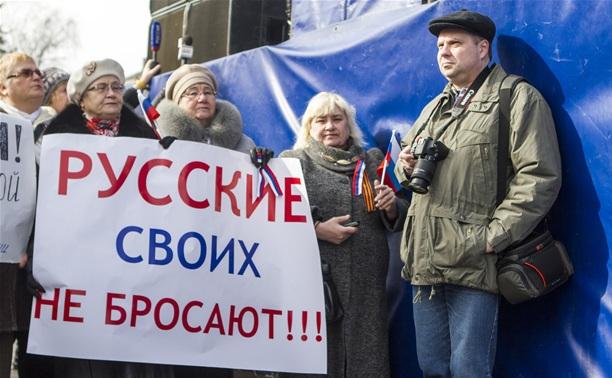 4 мая в Туле пройдет митинг в поддержку юго-востока Украины
