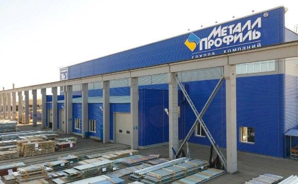 Компания «Металл Профиль» на передовой импортозамещения в сфере АПК