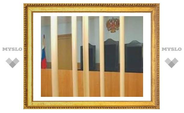 В Туле следователя отправили на скамью подсудимых