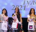 Титул «Миссис Тула — 2021» выиграла Наталья Демидова