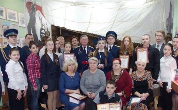 В Туле наградили победителей конкурса «Герои необъявленной войны»
