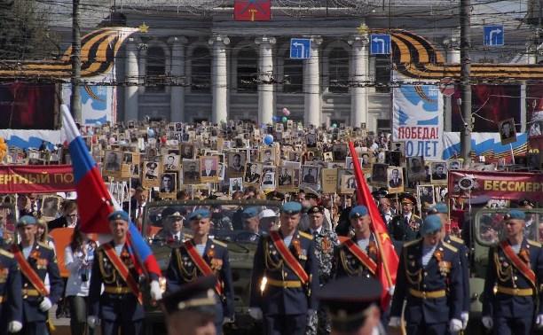 9 мая 2016 года по Туле в четвертый раз пройдет «Бессмертный полк»