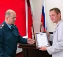 Двух жителей Киреевска наградили за спасение ребёнка