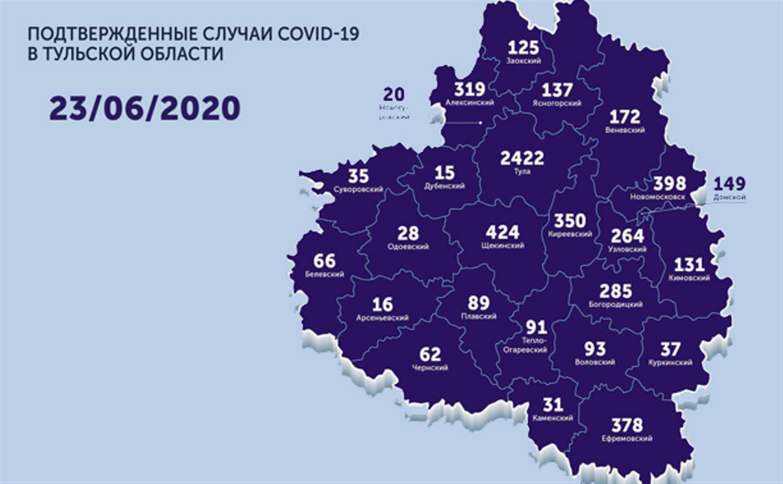 В каких городах и селах Тульской области есть COVID-19: карта на 23 июня