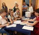 Тульские абитуриенты не смогут поступить на банковское дело и метеорологию